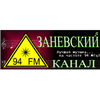 Zanevskiy Channel 94.0
